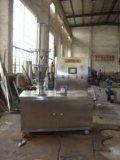 Machine de Labortary du Dessiccateur-Granulatoire-Enduit Flp-5