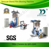 드는 HDPE LDPE 필름 부는 기계 (SJ-45)
