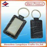 우표 로고를 가진 승진 금속 열쇠 고리 PU 가죽 Keychain