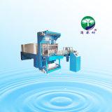 Machine de conditionnement Envelopper-Craintive complètement automatique (JMB-250A)