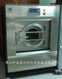 Nettoyer le matériel de lavage constante