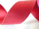 4cm Twill-Nylongewebtes material für Marken-Handtaschen