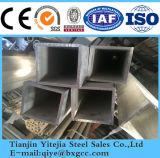 Quadratisches Aluminiumgefäß anodisiertes Aluminiumprofil