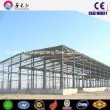 Edificio prefabricado de la estructura de acero del marco porta (SSW-211)