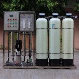 Cer-anerkanntes industrielles Behandlung-Gerät/Wasser-Filter-/Meerwasser-Entsalzen