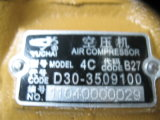 Sdlg LG918 바퀴 로더 Yuchai 엔진 부품 공기 압축기 D30-3509100 4110000560353