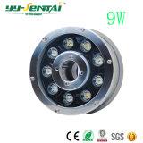 Ce/Rohs 승인되는 IP68 9W LED 샘 반지 빛