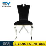 Hotel-Möbel-Kreuz-Rückseiten-Stuhl-Bankett-Stuhl für Partei
