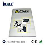 gedenken Videokarte 7inch für das Produkt-Bekanntmachen/Festival-Gruß/,/Einladung