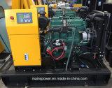 40kVA générateur diesel Cummins Cote d'attente 45KVA Diesel Generator