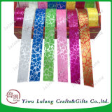 Печать на прошлой неделе в подарочной упаковке Grosgrain ленты лента оптовая торговля