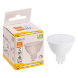 Ampoule de LED 5W Lampe MR16 LED GU10 Energy Saving Spotlight