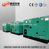 Preiswerte 100kVA 80kw super leises Cummins schalten elektrischen Dieselgenerator an