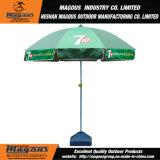 防水Uperの日傘