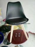 PPイタリアデザイン余暇シリーズEmesのプラスチック椅子