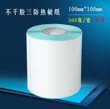 Tipo auto-adhesivo transferencia termal, escrituras de la etiqueta directas de las etiquetas autoadhesivas la termal para la impresora del código de barras