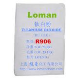 Rutilo TiO2 para el grado de la capa 94%&Industrial