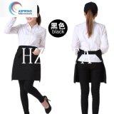 O estilo moderno personaliza o avental da cintura do empregado de mesa da impressão