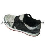 方法多彩な子供の歩く連続したスポーツの靴のスニーカー