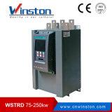組み込みのバイパス(WSTRD30200)の200kw交流電力の柔らかい始動機