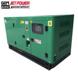 25 ква портативный генератор Рикардо двигатель 20квт бесшумный дизельный генератор