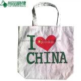中国の方法自然で白い綿の頑丈で再使用可能なショッピング・バッグ