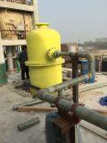 FRP Faser-Faser-glasverstärkter Plastikgefäß-Rohr-Zylinder