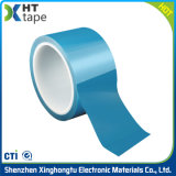 感圧性の電気絶縁体の付着力のシーリングテープ