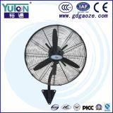 Мощный малошумный промышленный вентилятор