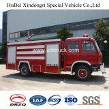 Dongfeng 153 정면 물뿌리개를 가진 8ton 물 화재 싸움 트럭