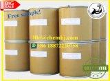 Amilorideの塩酸塩HCl CAS: 2016-88-8よい供給の添加物