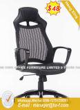 현대 회전대 컴퓨터 직원 Worksation 교무실 의자 (HX-5831)