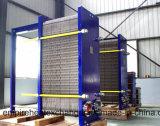 Échangeur de chaleur de plaque pour l'industrie de fermentation