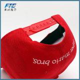 卸し売りカスタム刺繍の平らな縁の急な回復の帽子