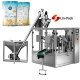 回転式自動粉の包装の生産ライン