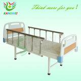 取り外し可能なABS 2不安定な手動ベッド(SLV-B4020)