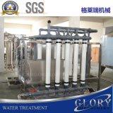 Usine de traitement de purification de l'eau potable pure