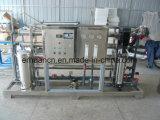ボートの海洋の脱塩装置水フィルターのための3tpd ROの海水の処置