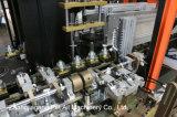 Pet de 0,5 litros de la máquina de soplado de botellas de plástico (PET-04A)