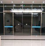 自動ガラス引き戸、スライドガラスドア