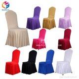 フォーシャンの新式の安い使用されたスパンデックスの椅子カバーWholesalehly-CV01