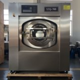 Arandela y secador comerciales industriales (XTQ) del hotel del lavadero del secador de la arandela