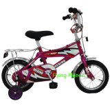 Новый продукт детские велосипеды (FP-KDB007)
