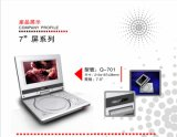 TVのチューナー、PAL/NTSC/SecamアナログTVシステムとのQ-701チーム技術Protable DVD