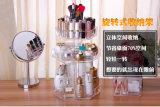 3 Affichage de la couche acrylique rotatif cosmétique, affichage de maquillage