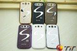 Teléfono móvil de disco duro de cuero Cubierta Shell para Samsung Galaxy S3 (S3-HC0007)