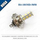 車のためのH4 18SMD 5050 LEDの霧の電球