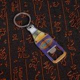 Оптовая торговля Custom металлические цепочки ключей с бутылкой сошника