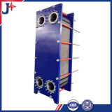 Reemplace el intercambiador de calor de placas / la placa del intercambiador de calor / el intercambiador de calor y la limpieza del intercambiador de calor de placas de Alfa Lavalm3 / 6/10/15/20 / X25 / 30 / Clip3 / 6/8/10 / Ts6 // T20 / H7