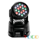 18X3w RGB LED Disco промойте перемещение Колошения DJ фонарь